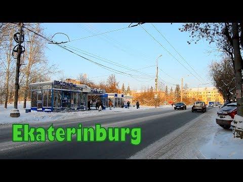 Екатеринбург - Химмаш