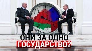 Что затевают Россия и Беларусь?   ИТОГИ