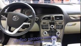Премьера!  Brilliance H530 - китайский BMW.  Обзор. характеристики.  Брилианс Н530....