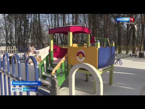 В Наволоках родители пытаются выяснить, почему вход на игровые площадки для детей запрещен
