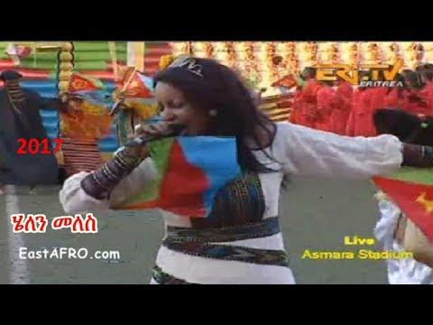 Helen Meles – Adey – New Eritrean Independence Music 2017