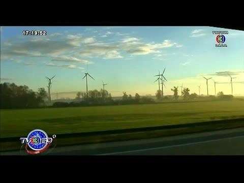 TV 360 องศา | รายงานสภาพอากาศ ยุโรป, พยากรณ์อากาศไทย | 18-11-57