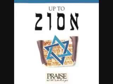 HM041 Up to Zion   Hossana Music   Paul Wilbur 1992