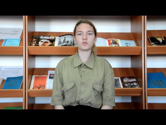 Изображение предпросмотра прочтения – СветланаШайдулова читает произведение «Пора!» А.А.Суркова