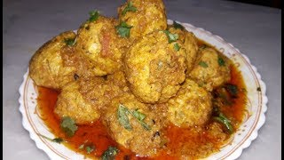Kofta curry recipe | Restaurant style | Shahjahani kofte | Chicken kofta