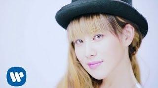 王詩安 Diana Wang - Hey Boy (華納official 高畫質HD官方完整版MV)