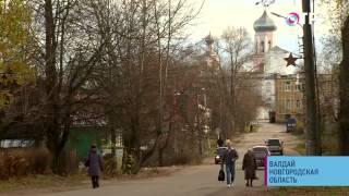 видео Валдай / Сайт города Валдай / Музей колоколов