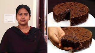 Cake without Maida, Sugar, Egg, Oven
