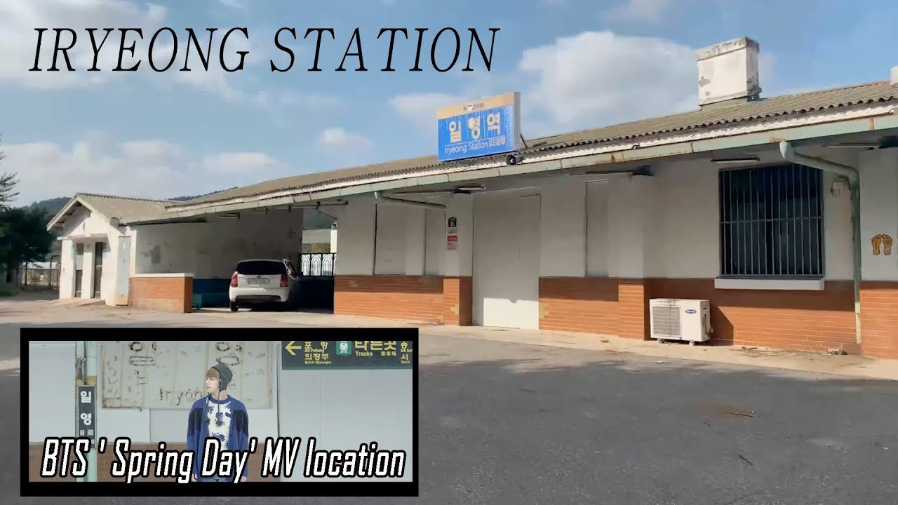 [HOW TO GET TO] IRYEONG STATION (BTS 'Spring Day' MV Location)