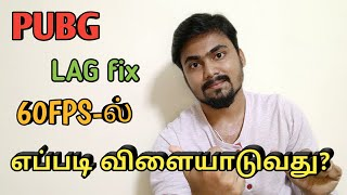 #pubgmobile#lagfixtamil#pubgtamil  How to fix lag with smooth gameplay on pubg mobile tamil