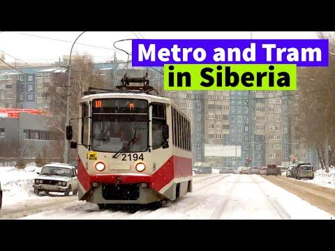 Metro And Tram of the Capital of Siberia