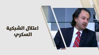 الدكتور سالم أبو الغنم - اعتلال الشبكية السكري