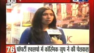Cosmic Cruise, KP-V, Greater Noida on India News