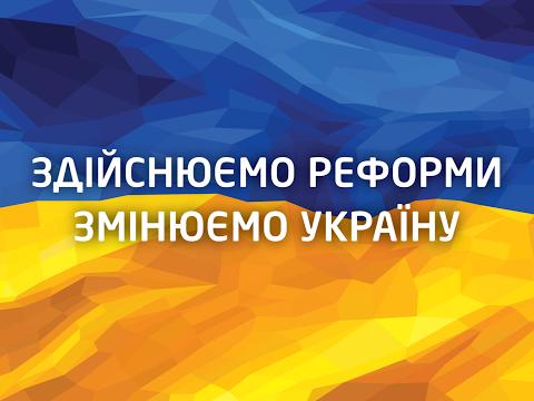 Міністерство охорони здоровя України
