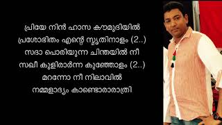 Maranno nee nilavil karaoke with lyrics Try first karaoke on Youtube