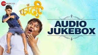 Fandi Full Movie Audio Jukebox | Bhushan Ghadi, Nitin Bodhare, Baba Karade & Sandeep Juwatkar
