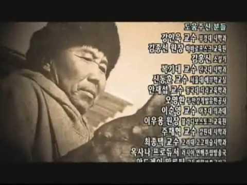 발해 Malgal-Nanai tribe (Amur), Forgotten People of Balhae 4/4