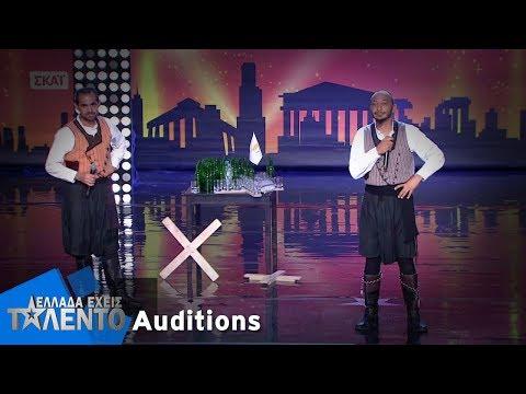 Ελλάδα Έχεις Ταλέντο | Ντίνος Καντής & Κυριάκος Ευθυμίου | 16/10/2017