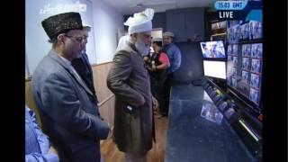 Khalifa of Islam launches MTA International Africa (August 1, 2016)