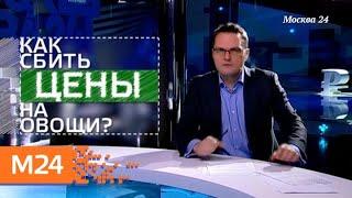 """Фанимани"": какая у москвичей зарплата на самом деле? - Москва 24"