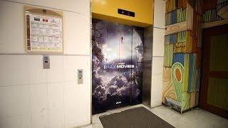 【三菱製】フジグラン神辺店 降りエレベーター