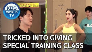 Tricked into giving special training class [Boss in the Mirror/ENG/2020.01.26]