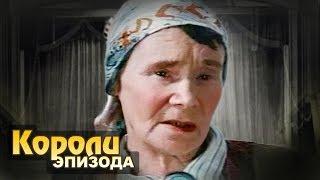 Короли эпизода. Ирина Мурзаева   Центральное телевидение