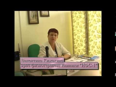 Лечение флебита -