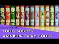 Folio Society Andrew Lang Complete Rainbow Fairy Book Collection | Beautiful Fairy Tales