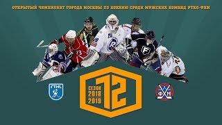 HC SPARTA vs ХК Одинцовские Русичи