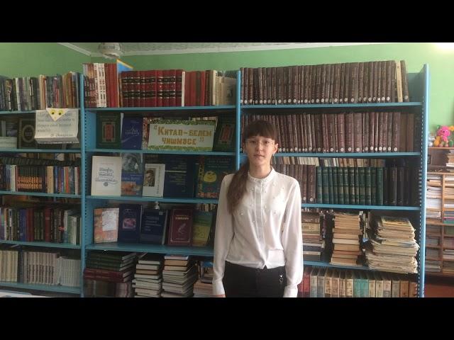 Изображение предпросмотра прочтения – ДинараТугушева читает произведение «Стихотворение в прозе. Русский язык» И.С.Тургенева