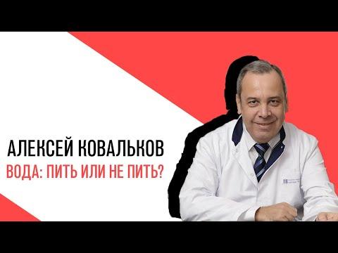 Проект Алексея Ковалькова «Есть или не есть», пить или не пить