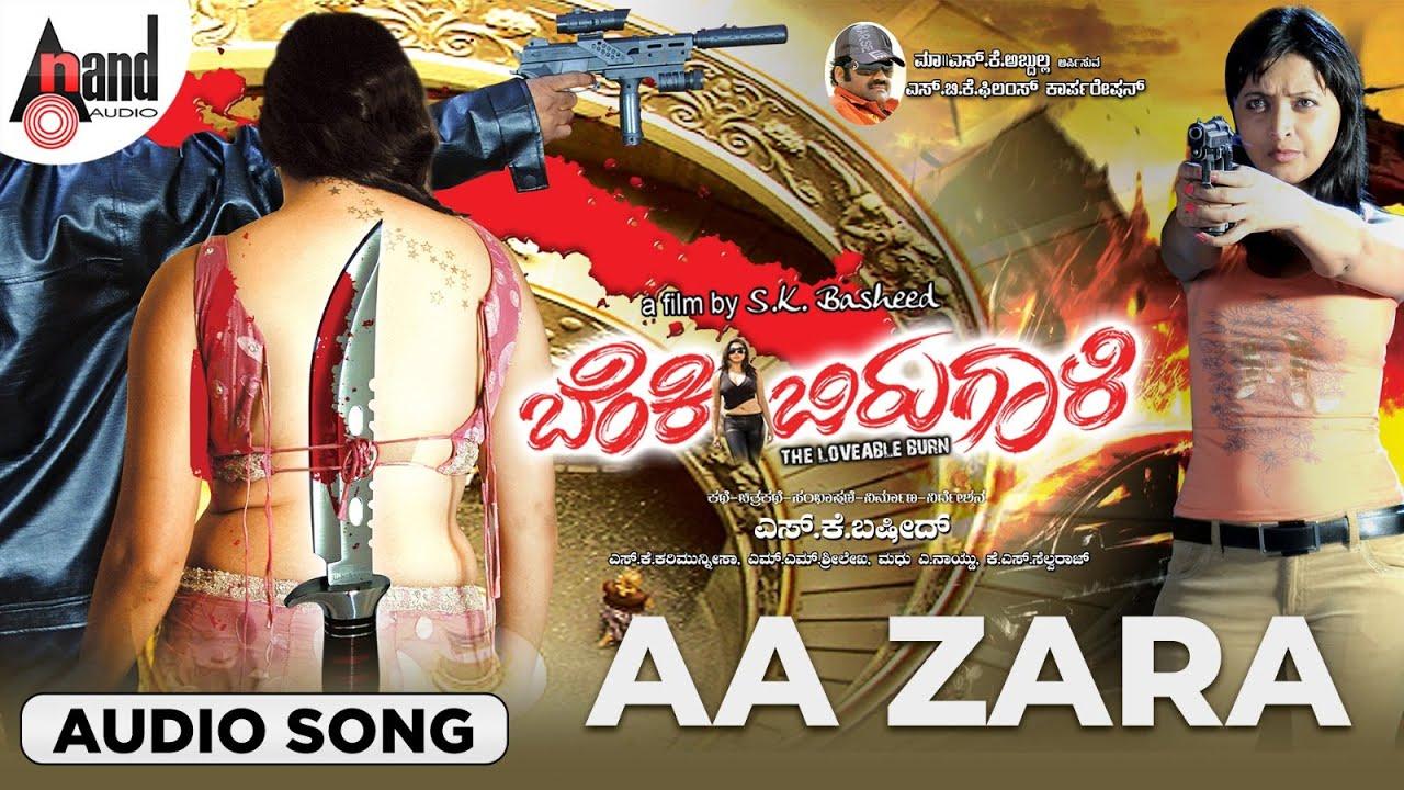 Download Benki Birugali  Kannada Video Song   Aa Zara  Rishi, Basheed   Namitha, Sandhya   M.M Srilekha