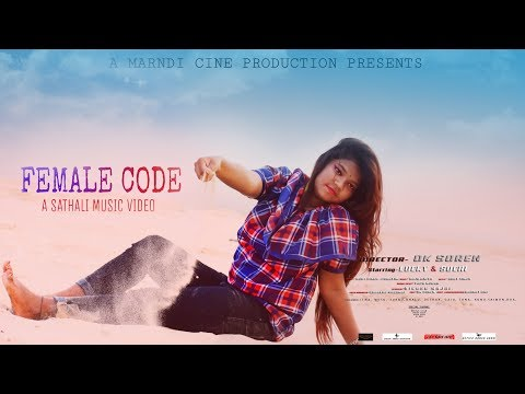 NEW SANTALI VIDEO 2019/FEMALE CODE/Ft LUCKY AND SUCHI