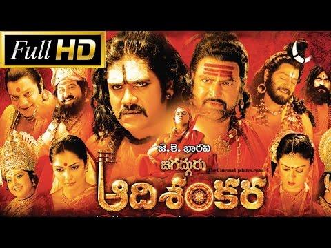 Jagadguru Adi Shankara Full Length Telugu Movie | Nagarjuna, Mohan Babu, Kaushik Babu