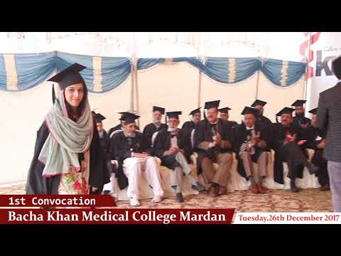 First Convocation Bacha Khan Medical College Mardan 26-12-2017