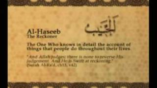 Names of Allah - Al Haseeb