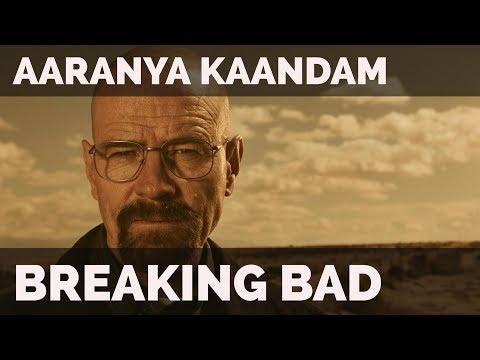 Breaking Bad | Aaranya Kaandam | Mashup | Tamil