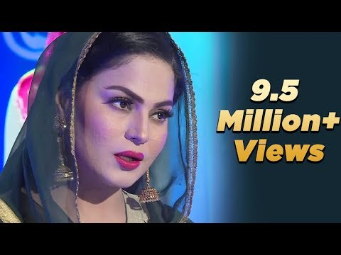 Muhammad Ka Roza Naat By Veena Malik | Aplus Entertainment