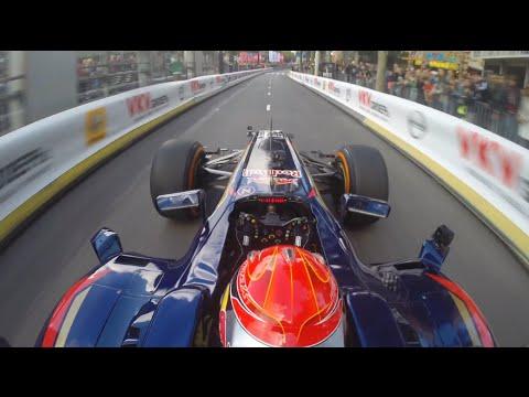 Max Verstappen Onboard, Scuderia Toro Rosso Formula 1, VKV City Racing