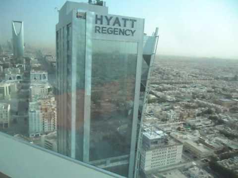 OLAYA TOWER RIYADH SAUDI ARABIA