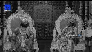 """""""Sri Krishna Warning to Mahodhara"""" -Sri Krishna Vijayam Movie    NTR   SVR  Jayalalithaa   Jamuna"""