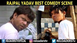 Chup Chup Ke Movie Spoof - Rajpal Yadav Comedy - RELOADERS TV