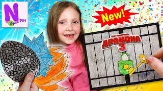 Новая Коллекция Драконов СКРЫТЫЙ МИР! Яйца с Сюрпризом Как Приручить Дракона 3! Nyuta Play