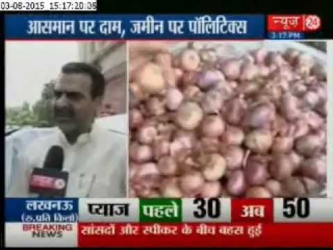 Supply crunch raises onion prices over Rs 50