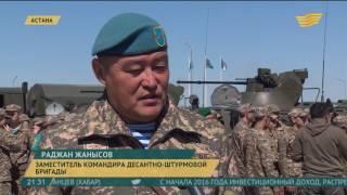 В Астане старшеклассники осваивают азы военной науки