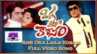 Oka Laila Kosam Full Video Song Ramudu Kadu Krishnudu ANR