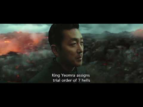 Along with the Gods: The Two Worlds trailer