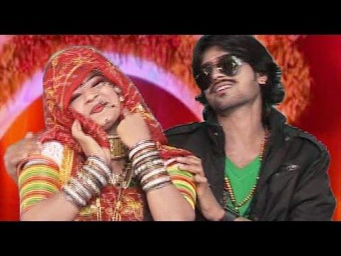 Nache Mahari Kabutri Full Song - Himat Choudhary - Amlido Byai - Rajasthani New Song 2014