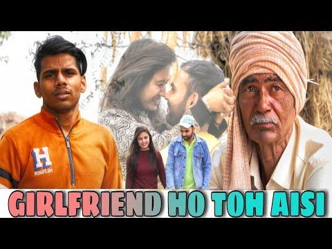 Download Girlfriend Ho Toh Aisi   True Love Never Ends   Unexpected Twist   Vikas Singh, Rahul Rana